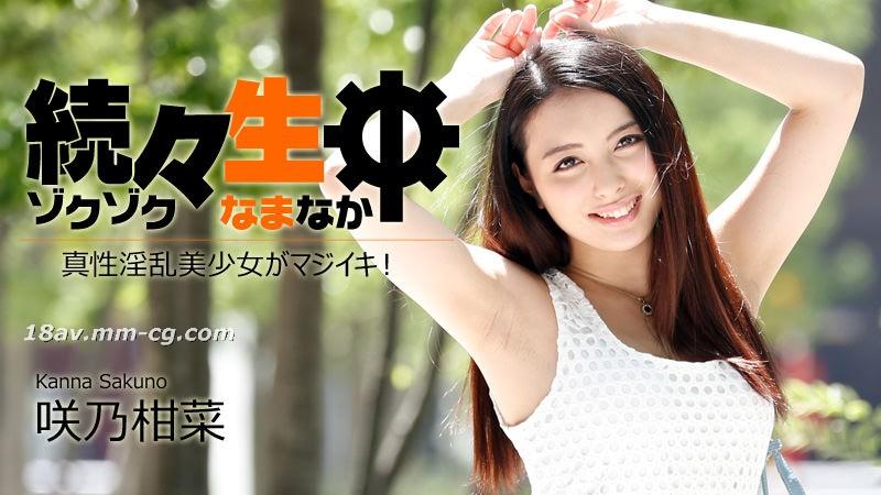 本物のセックス多淫美少女の連続で最新heyzo.com 1417
