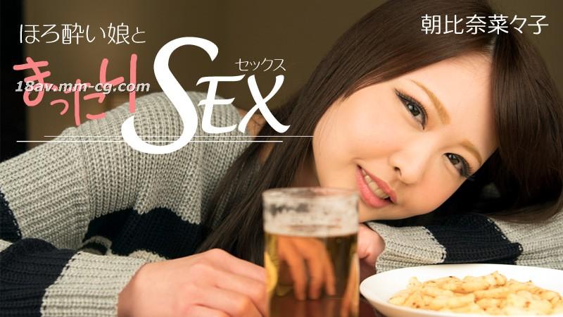 The latest heyzo.com 1558 drunken girl tickles