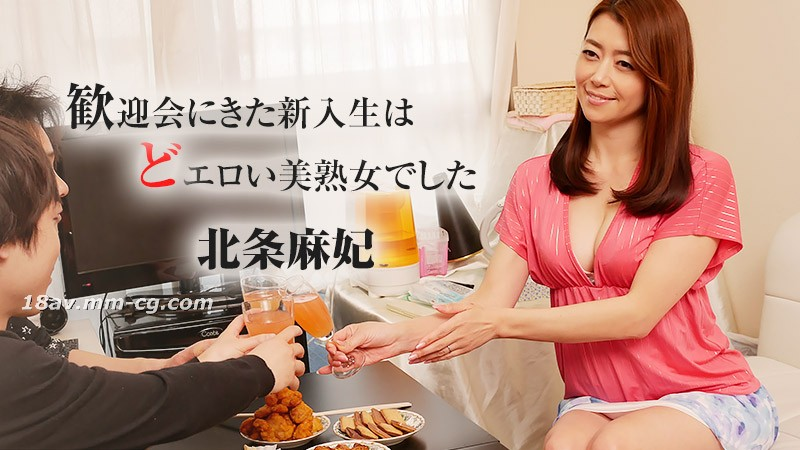 The latest heyzo.com 1589 Welcome to the new student is a beautiful woman