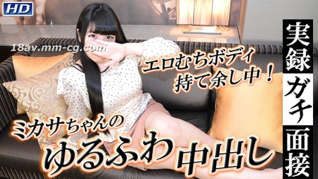 The latest gachin mother! gachi1094 record face connection 132