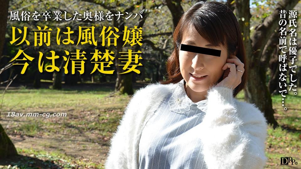 最新pacopacomama 020217_019主婦は熟女ナン武者羅の27下品な経験を誘惑します