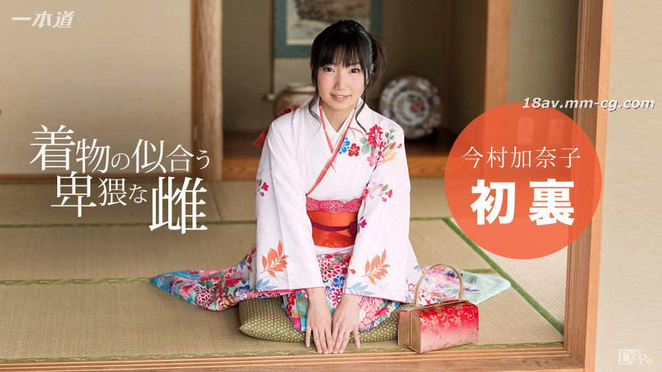 The latest one, 010117_457, became a lecherous woman, Imamura Kanako
