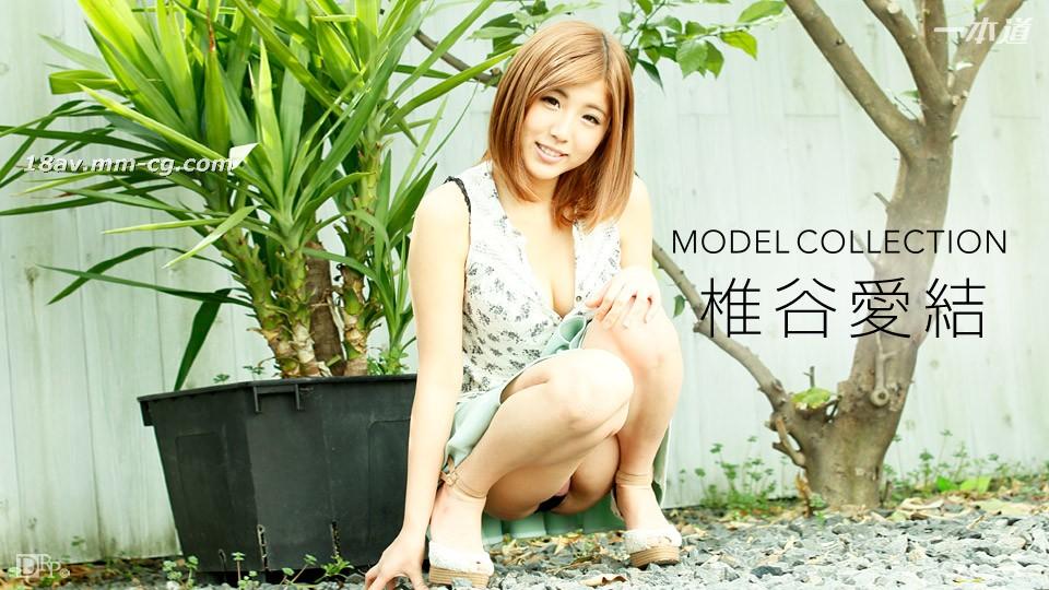 The latest one 010517_459 model series Shireya love knot
