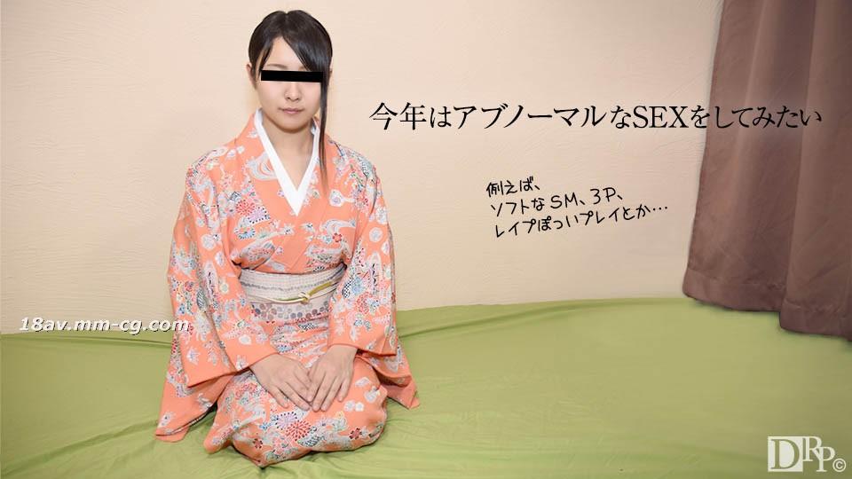 最新の天然アマチュア010717_01今年の目標は私が戸田になりたい