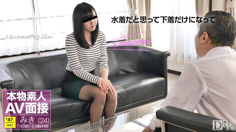 The latest natural amateur 011817_01 Amateur AV face picking Today I want to shoot Li Ye