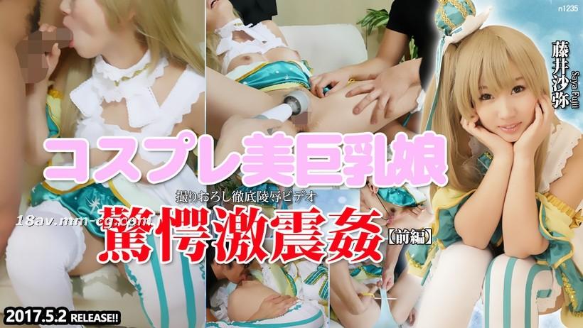 Tokyo Hot n1235 Beautiful busty daughter startle intense trembling first part