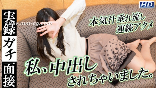 The latest gachin mother! gachi1099 record face 134 real son