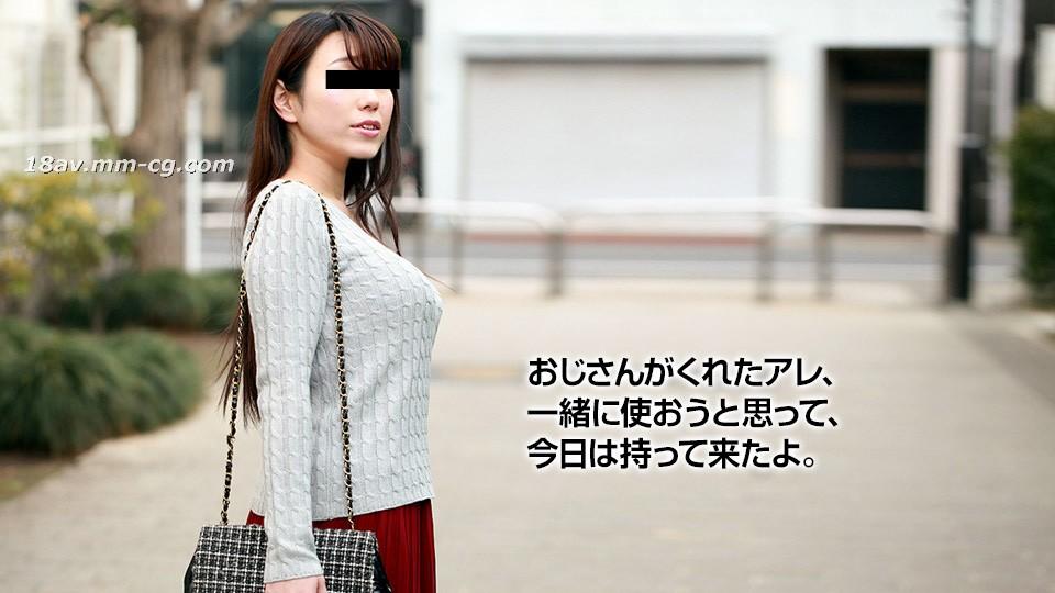 最新の天然アマチュア011018_01おじさんはいません、石田
