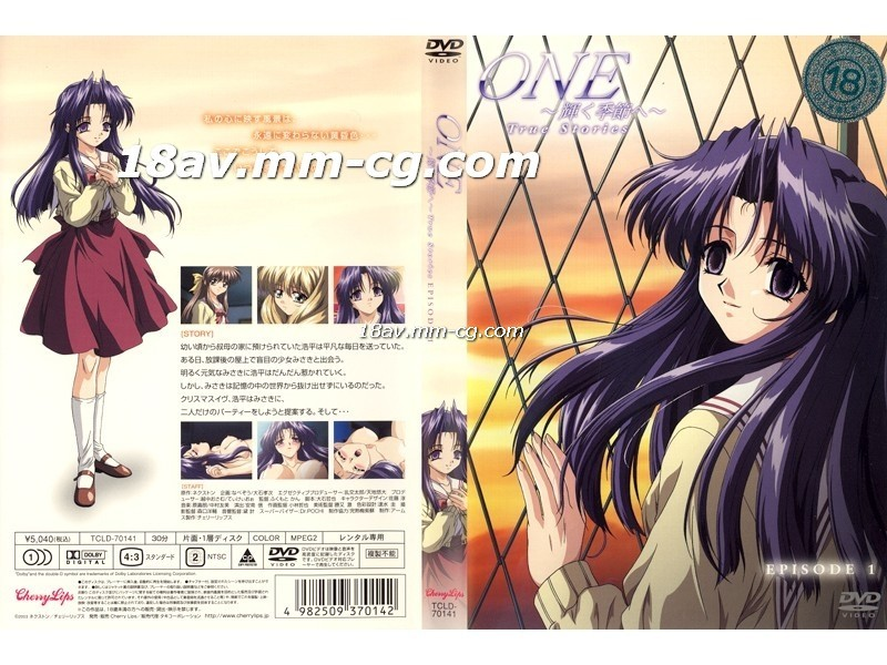 [H 碼] ONE ~ Shining season ~ True Stories Vol. 1