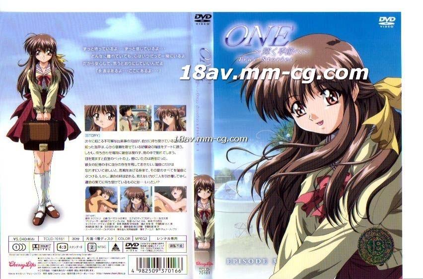 [H 碼] ONE ~ Shining season ~ True Stories Vol. 3