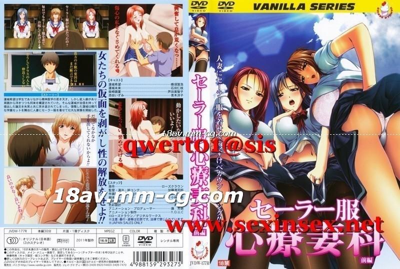 [H 有 碼] Sailor uniform psychology 妻 part 1