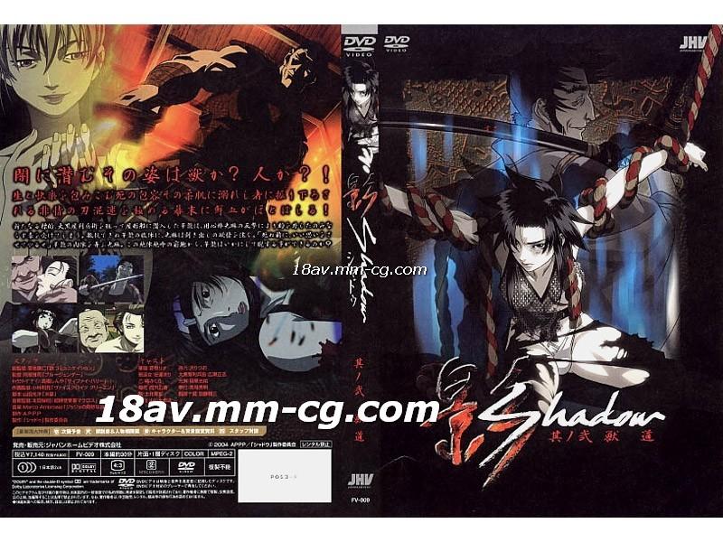 [Hコードあり] Shadow Shadowノ獣獣