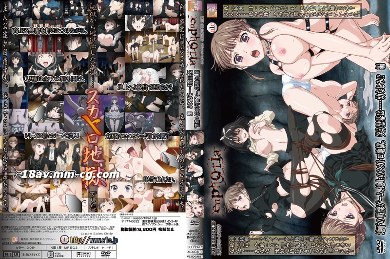 euphoria ~ Underground battle game, Scat Hero on Earth. Laughing black curtain ...... childhood friend! Hen ~ [穗 x 宵]