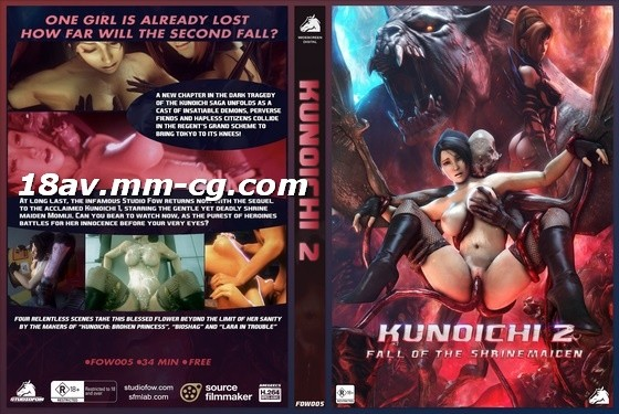 [3D]Kunoichi 2 Fall of the Shrinemaiden [Night Subtitle Group]