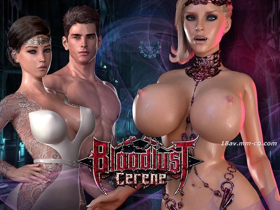 [3D] Bloodlust Cerene [夜サブタイトルグループ]