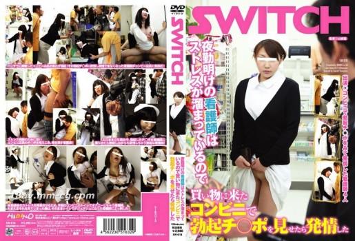 (SWITCH)值完夜班的護士到便利店露內褲誘惑店員