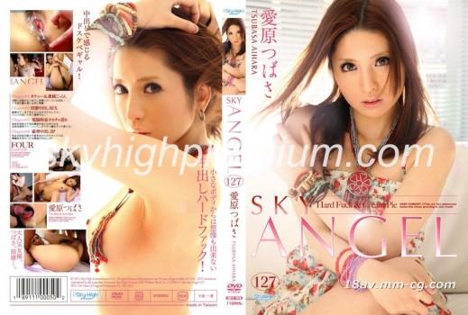 Sky Angel Vol.127