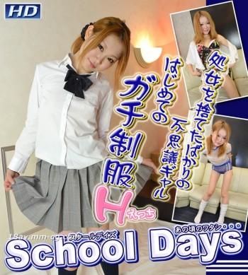 最新gachin絕頂娘! gachi501 School Days 25 KIYO