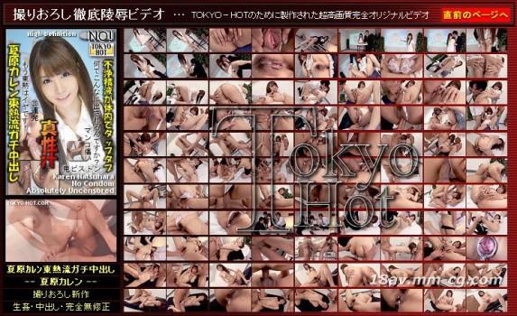 Tokyo Hot n0578