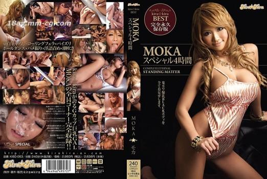 (kira☆kira)BEST MOKA SPECIAL 3小時