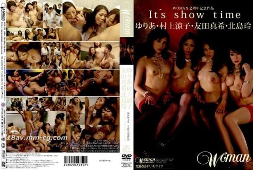 Woman二週年紀念作品 It s show time