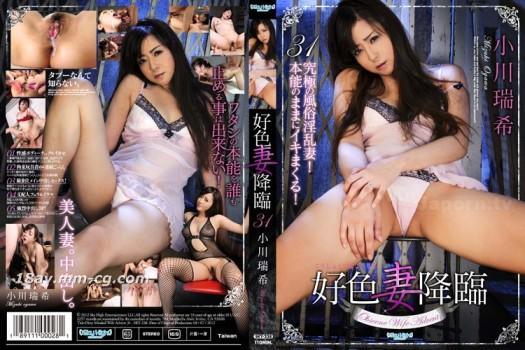 Sky Angel 好色妻降臨 Vol.31