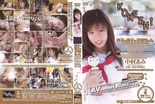 KOKESHI Vol.01