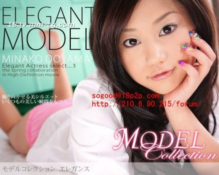 MODEL COLLECTION 03