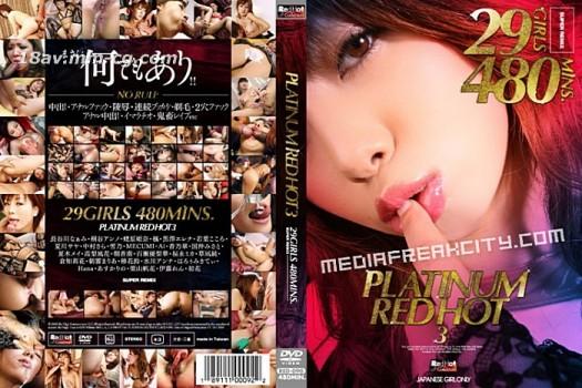 Platinum Red Hot3-1