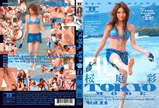 Tokyo Mode Vol.11