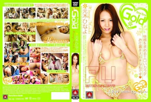 Tora Tora Gold Vol.64