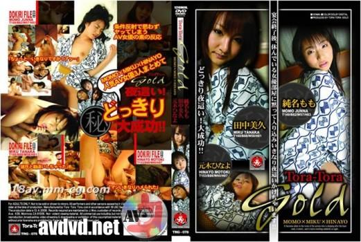 Tora Tora Gold Vol.79