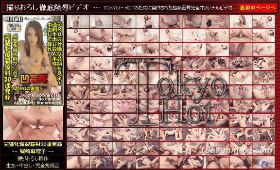 Tokyo Hot n0536