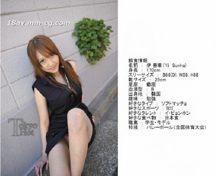 Tokyo Hot n0541