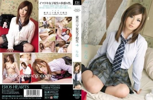 去東京爛學校找來的優質女學生拍AV 4