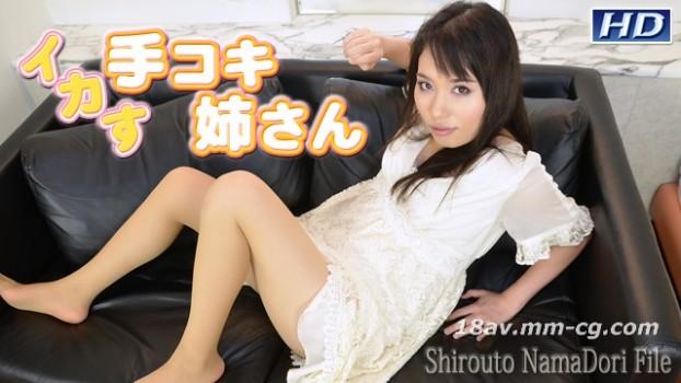 最新gachin娘! gachi656 夏樹 素人生攝檔案79