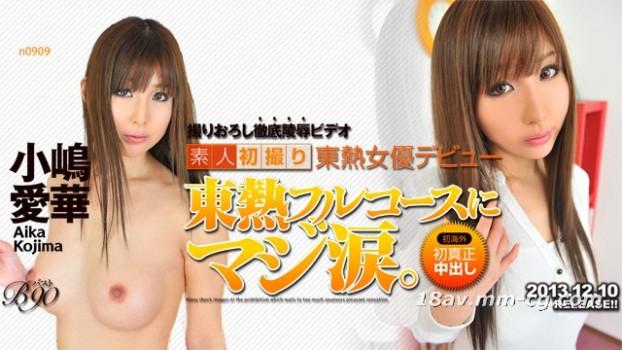 Tokyo Hot n0909