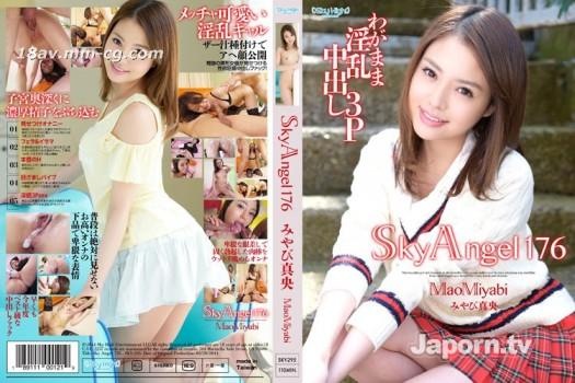 Sky Angel Vol.176  Miyab 真央
