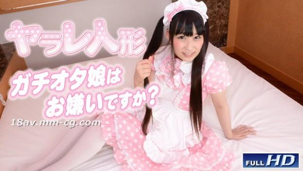 最新gachin娘!gachi762 受害人形38 Mimi