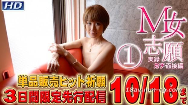 最新gachin娘! gachi781 美奈子 M女志願 6
