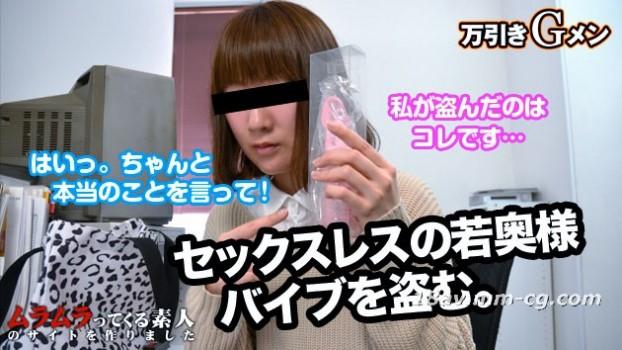 最新muramura 112914_162 初次見到夢一樣職業女人 中野惠美子