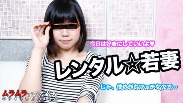 最新muramura 020315_187 眼鏡新娘出租 佐木萌