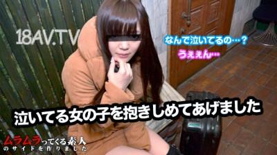 最新muramura.tv 043015_223 街頭哭泣的女子 白石