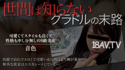 最新xxx-av.22164-音色 S級美女
