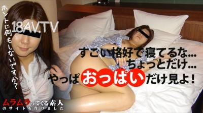 最新muramura 100315_293 同事間的欲情