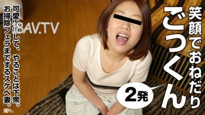 最新pacopacomama 041216_067 人妻 武井惠梨香