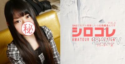 最新ASIA天國 0697 AMATEUR COLLECTION Amateur model