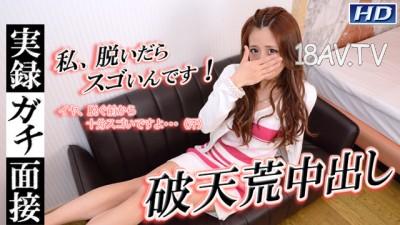 最新gachin娘! gachi1013 實錄面接99