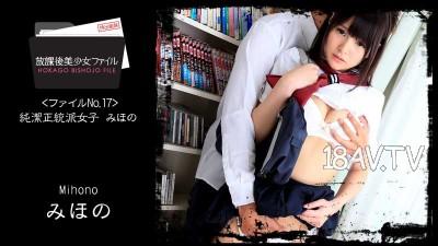 最新heyzo.com 1167 放課後美少女檔案17