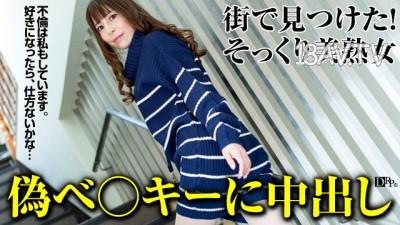 最新pacopacomama 081616_144 主婦 阪本楓